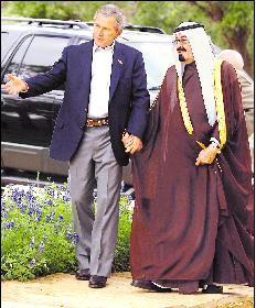 Abdul Aziz Alsaud of Saudi Arabia, and Osama bin Laden's estranged family.