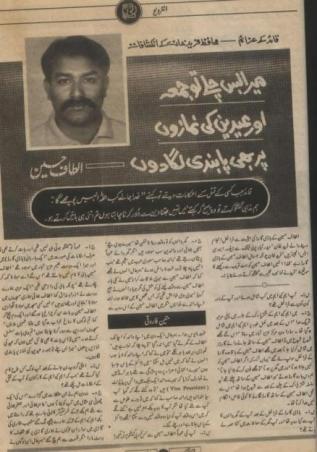 1304489124-195404497-2-Kutey-ki-Aukat-Karachi
