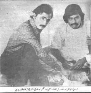 altaf_hussain_2003-apmso-25