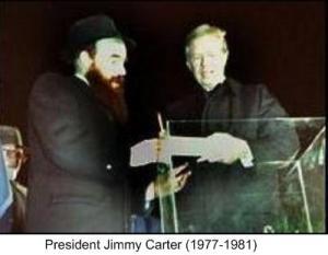 President Jimmy Carter (1977-1981)